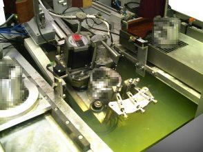 Ultraschallprüfanlage für Kolben-2